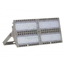 Halogen LED Composite 200W 20000lm IP65